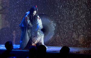 Oscars_geisha_2